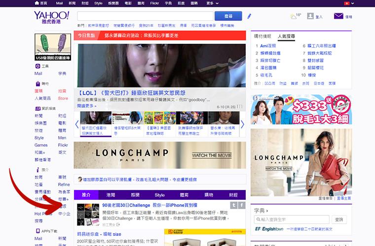 王嘉裕 Felix Wong 用一部 iPhone 既價錢, 可以買樓 新聞